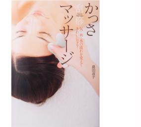 pic_book_01
