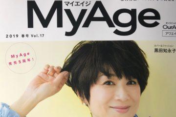 MyAge 白髪のない人の生活習慣&ケア