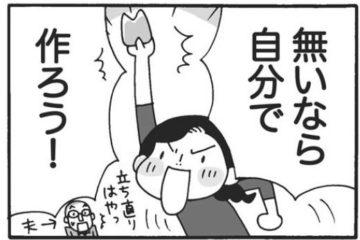 「かっさ日本伝来物語」第11話