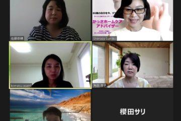 セラピストを目指す人のための最短技術習得法オンライン無料セミナー