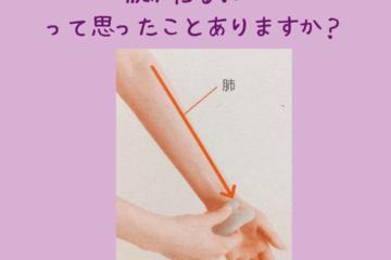 【風邪を引いた時のサインと5つの対処法】